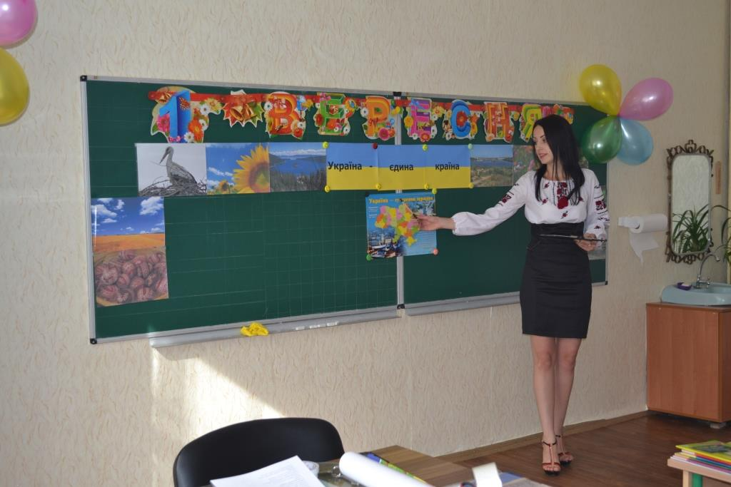 Перший урок 2014/2015 навчального року