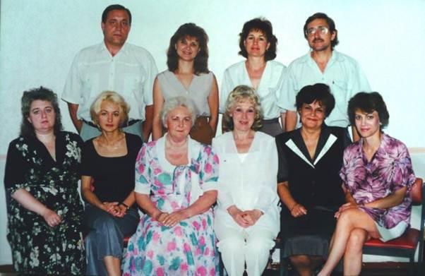 1998 uch