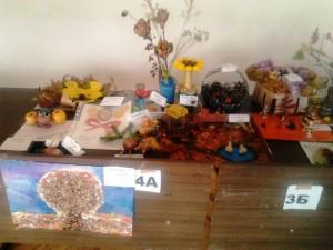 Выставка Дары осени