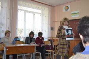 Семінар для вчителів історії