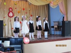 Праздничный концерт, посвященный Международному женскому дню.