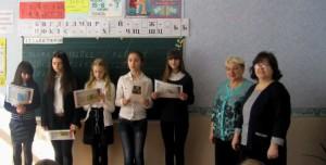 Місячник  Всеукраїнської  акції
