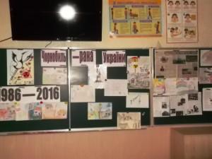 Вшанували 30 річницю Чорнобильської трагедії