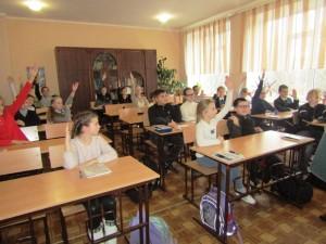 «Права дітей та обов'язки батьків за міжнародними стандартами та законодавством України»