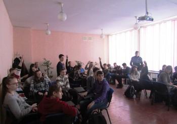 «Видатні постаті України»