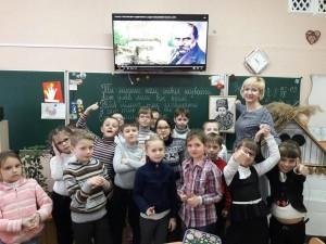 Тиждень української мови і літератури