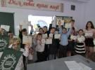 Конкурс з українознавства «Патріот»