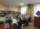 Екскурсія учнів 1-В і 1-Г класів до дитячої районної бібліотеки