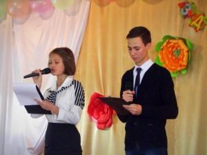 Cвятковий концерт до Дня Вчителя
