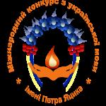 YAtsyk