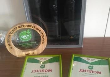 «Екошкола#зелений»