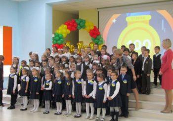 Увага! Оголошуємо набір учнів до «Школи майбутніх першокласників»!!!