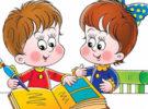 Краєзнавство в шкільній бібліотеці: нові традиції та цінності